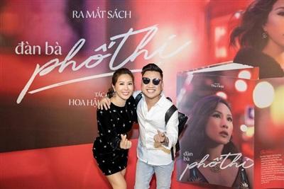 Đông đảo nghệ sĩ đến chúc mừng Hoa hậu Thu Hoài ra mắt sách.