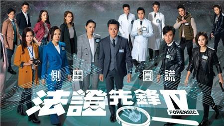 Huỳnh Hạo Nhiên ngay từ tập 1 của 'Bằng chứng thép 4' đã bị cho là không bằng các đàn anh.
