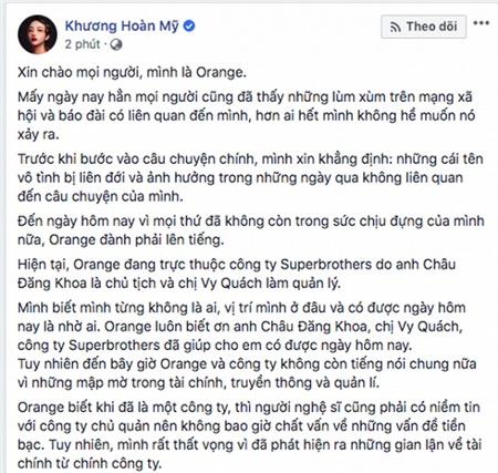 Orange - LyLy tố công ty quỵt tiền: Châu Đăng Khoa ám chỉ kẻ 'vô ơn', Mew Amazing nói 'nửa showbiz đang rất hạnh phúc' 10