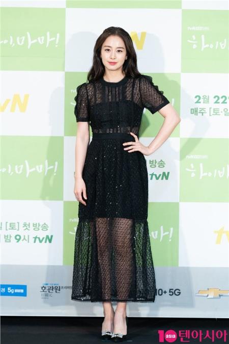 Kim Tae Hee tái xuất trong phim thế sóng 'Crash Landing On You': Nhan sắc ăn đứt 'tiểu tam' kém tuổi 1