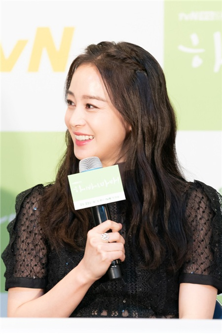 Kim Tae Hee tái xuất trong phim thế sóng 'Crash Landing On You': Nhan sắc ăn đứt 'tiểu tam' kém tuổi 6