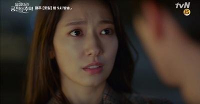 Hôn nhau mãnh liệt dưới mưa, Hyun Bin - Park Shin Hye giúp 'Memories of the Alhambra' đạt kỷ lục rating mới 2