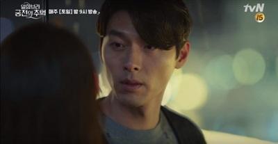 Hôn nhau mãnh liệt dưới mưa, Hyun Bin - Park Shin Hye giúp 'Memories of the Alhambra' đạt kỷ lục rating mới 3