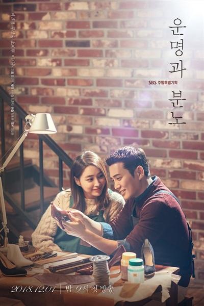 Hôn nhau mãnh liệt dưới mưa, Hyun Bin - Park Shin Hye giúp 'Memories of the Alhambra' đạt kỷ lục rating mới 11