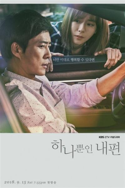 Hôn nhau mãnh liệt dưới mưa, Hyun Bin - Park Shin Hye giúp 'Memories of the Alhambra' đạt kỷ lục rating mới 9