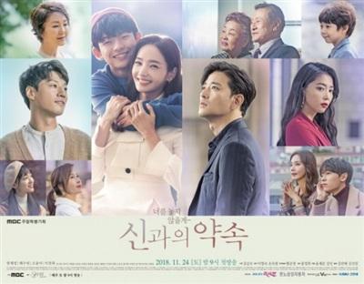 Hôn nhau mãnh liệt dưới mưa, Hyun Bin - Park Shin Hye giúp 'Memories of the Alhambra' đạt kỷ lục rating mới 10