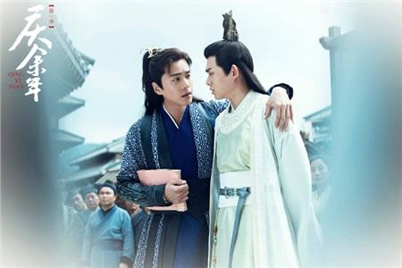 'Khánh dư niên' gây sốt với Douban 8.0: Tiêu Chiến hát nhạc phim ngọt ngào, sao nữ xinh lung linh mê mẩn 1