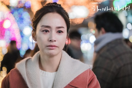 'Hi Bye, Mama': Trọn bộ ảnh xinh đẹp của Kim Tae Hee trong vai hồn ma, cảnh khóc cũng khiến người xem tan chảy 2