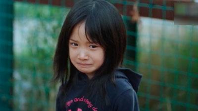 Phim của Châu Tấn gây phẫn nộ tột cùng: Cảnh tắm chung 18+ xuất hiện, bố dượng biến thái hành hạ bé 7 tuổi