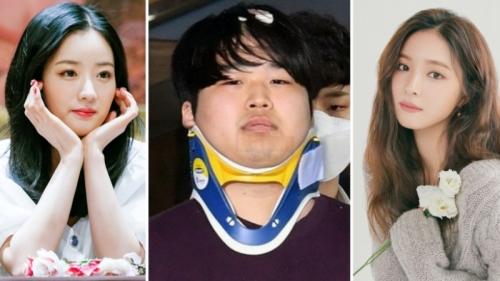 Shin Se Kyung và Bomi suýt trở thành nạn nhân của 'phòng chat thứ N', thủ phạm thản nhiên thừa nhận